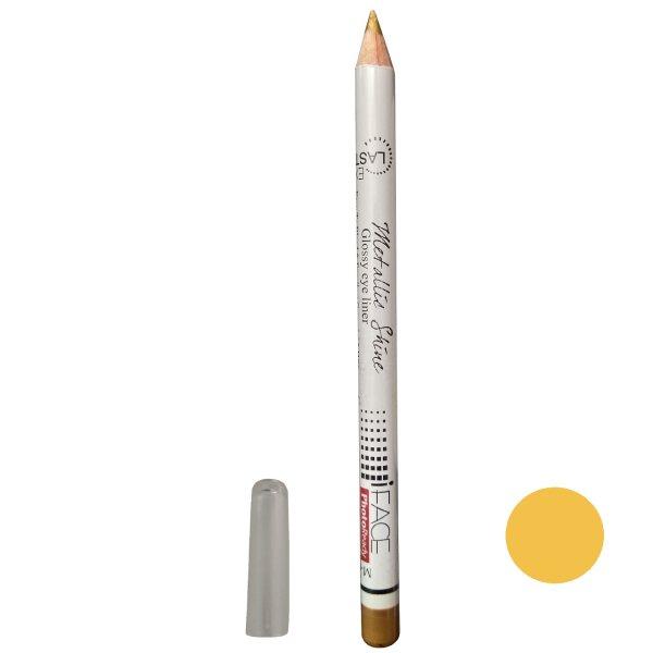 خرید 40 مدل بهترین مداد چشم برتر (فوق العاده زیبا) + قیمت ارزان